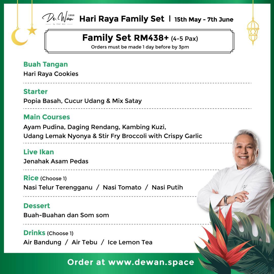 dewan ramadan family set